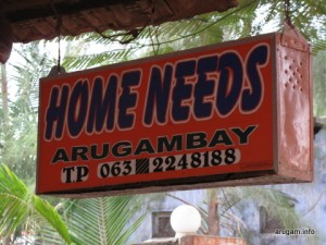 #43 Home Needs (sign)