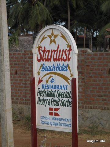 #01 Stardust Beach Hotel