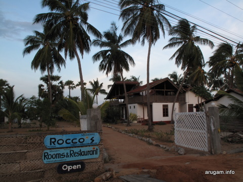 Roadside view of #22 Rocco's Hotel