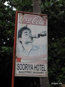 #45 Sooriya Hotel (sign)