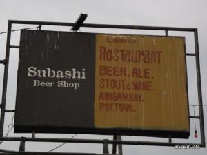 #52 Subashi Beer (sign)