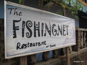 #61 Fishing Net (sign)