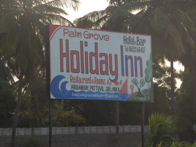 #62 Holiday Inn (sign)