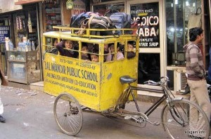School Bus Service in the wild East