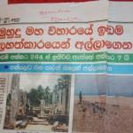 Singhala Newspaper  article