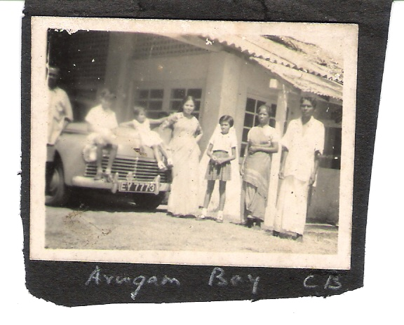 anno 1953 Arugam Bay Circuit Bungalow
